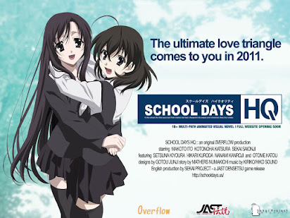 school days hq patch 111 download