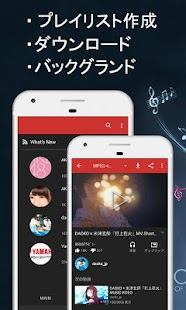Music FM free music player for YouTube! - náhled