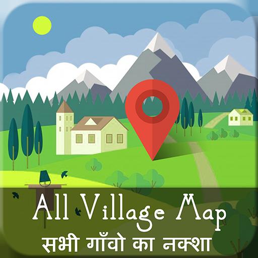 Village Map - ग्राम नक्शा