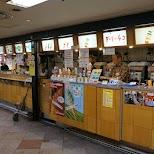mega tower ice cream shop at Nakano Broadway in Tokyo, Tokyo, Japan