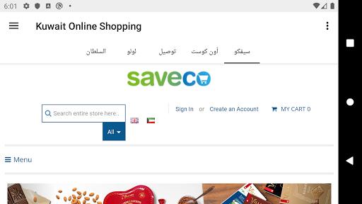 Kuwait online shopping screenshot 5