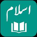 IslamOne - Quran, Hadith, Seerah, Fiqh & Sunnah icon