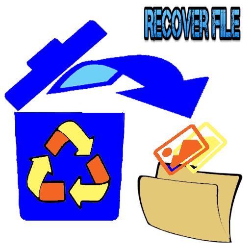 すべてのファイルを復元します 娛樂 App LOGO-APP開箱王
