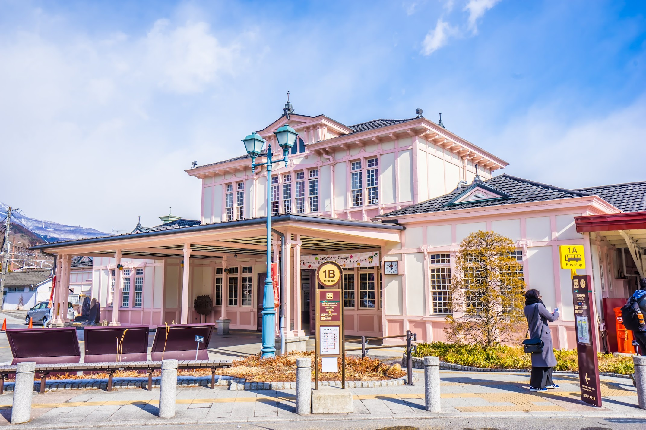 JR Nikko station2
