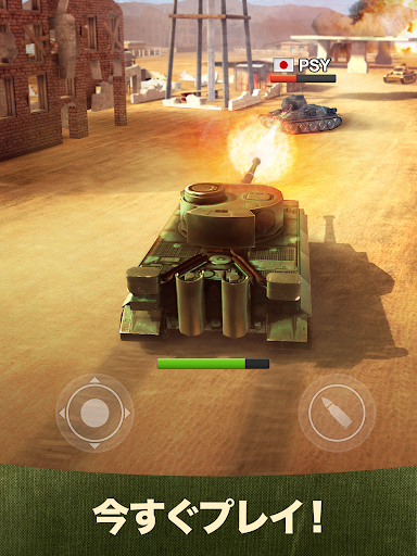 War Machines: 戦車ゲーム