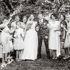 Wedding photographer Zakhar Goncharov (zahar2000). Photo of 09.01.2018