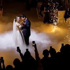 Wedding photographer Aleksandr Nefedov (Nefedov). Photo of 24.04.2018