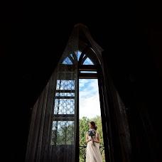Wedding photographer Anna Averina (averinafoto). Photo of 02.08.2017