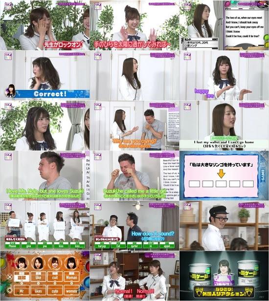 (TV-Variety)(720p) 乃木坂46えいご(のぎえいご) ep22 171029