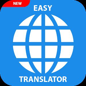 Easy Translator + All Translator APK Cracked Download