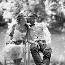 Wedding photographer Kseniya Yarkova (yagradi). Photo of 24.09.2017