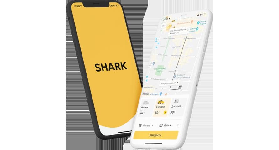 Замовлення таксі через мобільний додаток - Зображення 2