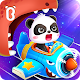 Baby Panda's Airplane Download on Windows