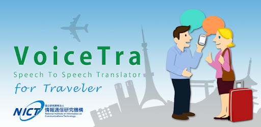 VoiceTra(Voice Translator) - Apps on Google Play