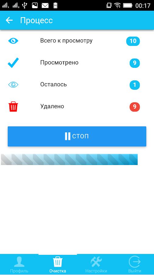 бот статуса вконтакте