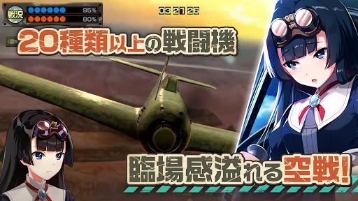 荒野のコトブキ飛行隊  大空のテイクオフガールズ! 1.8.3 screenshots 1
