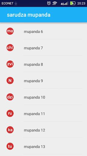 mipanda  screenshots 1