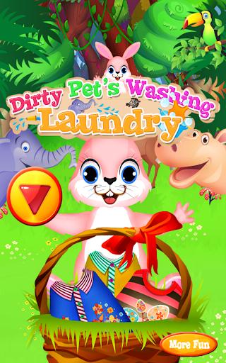 ペット洗濯洗浄ゲーム