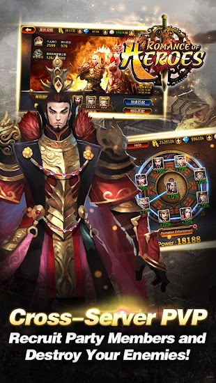Romance of Heroes:Korea's Best- screenshot thumbnail