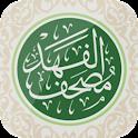 Moshaf AlFahad