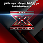 X-factor Georgia Icon