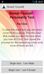 Reveal Uself Personality Test- screenshot thumbnail