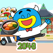 2048 WillYouMarryMe : Food-Truck Puzzle Game