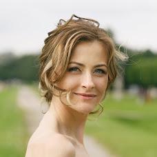 Wedding photographer Anna Gabitova (annagabitova). Photo of 18.12.2018