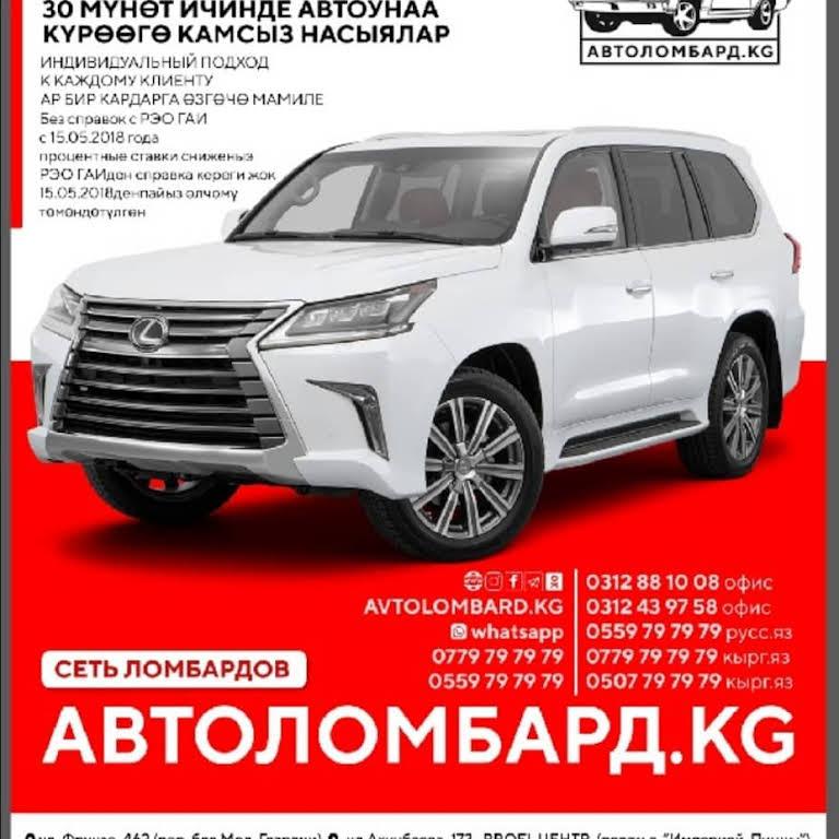 автосалон в г москве