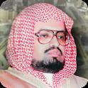Holy Quran - Ali Jaber icon