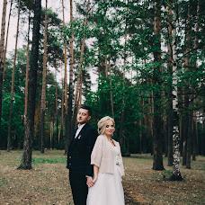 Wedding photographer Katerina Bessonova (bessonovak). Photo of 12.12.2018