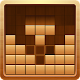 Wood Block Crush Puzzle APK