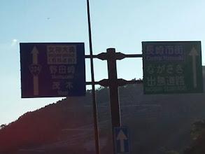 Photo: 精算後、女神大橋を目指してください。