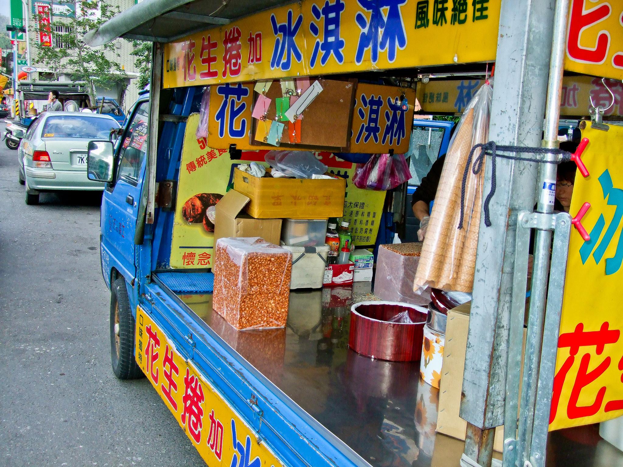 遊記|北七宜蘭之旅 Day 1:礁溪碳烤胡椒餅、柯氏蔥油餅、花生捲冰淇淋