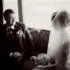 Wedding photographer Ekaterina Nikolaeva (eknikolaeva). Photo of 04.04.2013