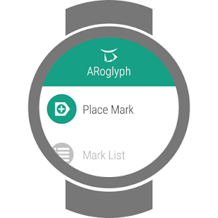 ARoglyph- screenshot thumbnail