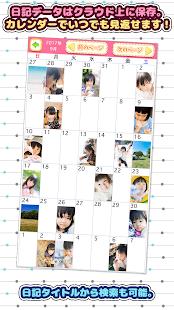 フォト絵日記|楽しい知育!子供とかんたん写真日記-おすすめ画像(3)