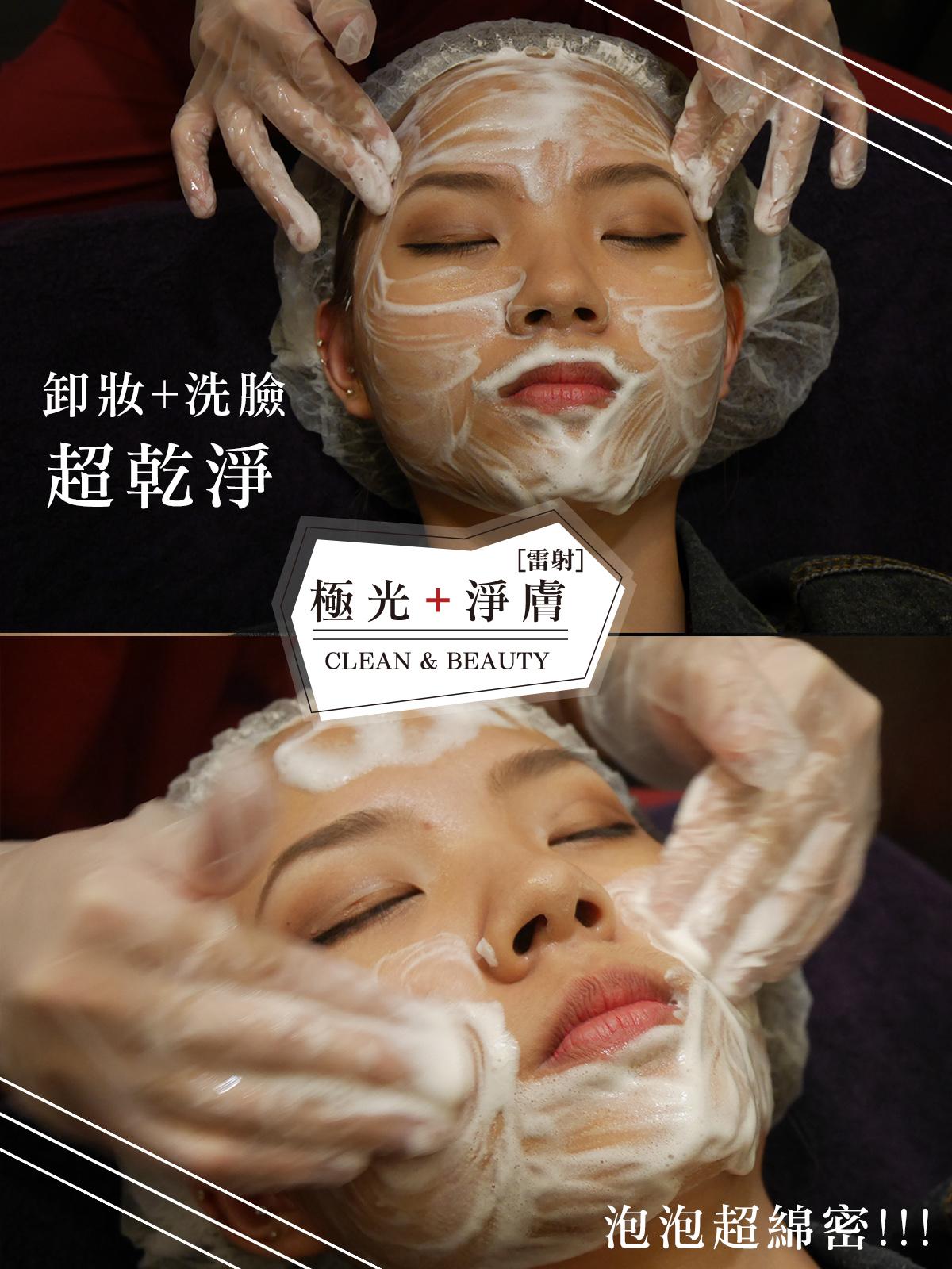 洗臉1.jpg