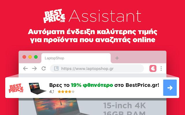 BestPrice Assistant