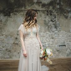 Wedding photographer Ekaterina Voytik (Veophoto). Photo of 11.07.2017