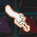 きらめきの杖