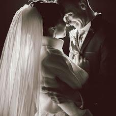 Wedding photographer Anatoliy Roschina (tosik84). Photo of 04.01.2017