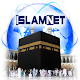 Download إسلام