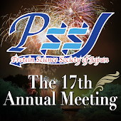 17th Annual Meeting of PSSJ