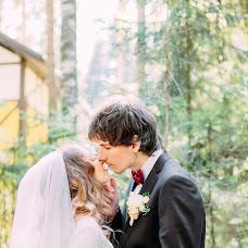 Wedding photographer Kseniya Lopyreva (kslopyreva). Photo of 25.08.2017