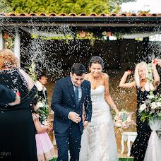 Wedding photographer Valentin Porokhnyak (StylePhoto). Photo of 07.11.2016