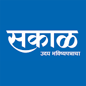 Esakal Mobile App-Latest top marathi news