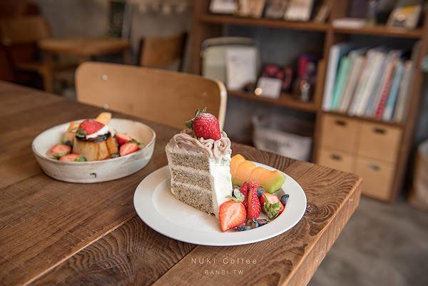 台北咖啡NUKI Coffee 令人著迷的水果布丁、芋泥蒙布朗草莓蛋糕/古亭美食