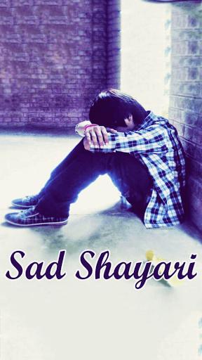 Dard Shayari Sad Shayari
