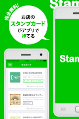 Stamps Apk Download Free for PC, smart TV